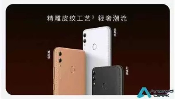 Huawei Enjoy 9 Plus e Huawei Enjoy MAX anunciados 7
