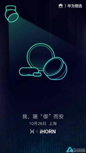 huawei-smart-home-teaser-1-576x1024