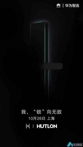 huawei-smart-home-teaser-2