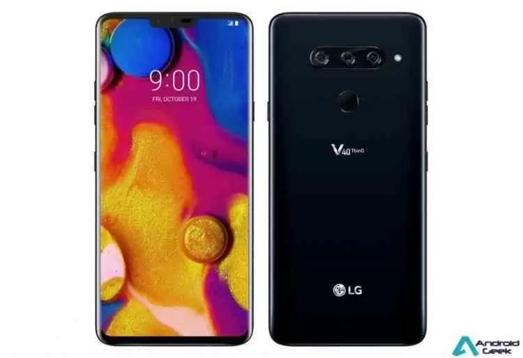 LG V40 ThinQ especificações (Oficial) 1