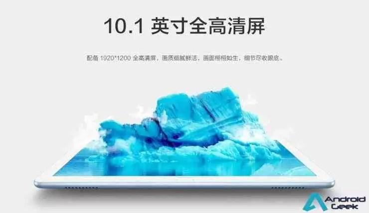 Honor MediaPad T5 lançado na China, 10.1 polegadas ecrã FHD com GPU Turbo por $ 200! 2