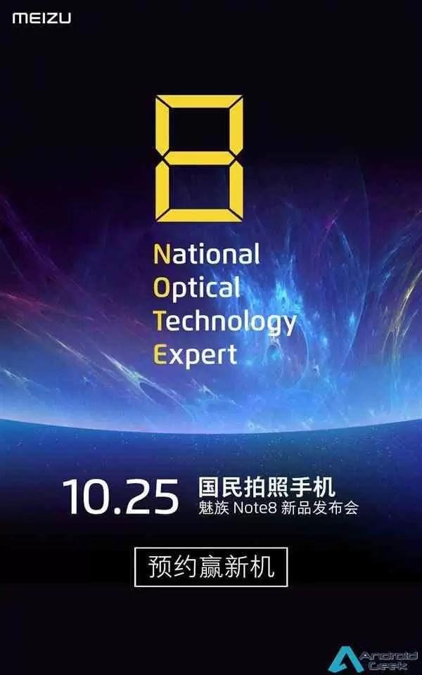 Meizu Note 8 será lançado dia 25 de outubro 1