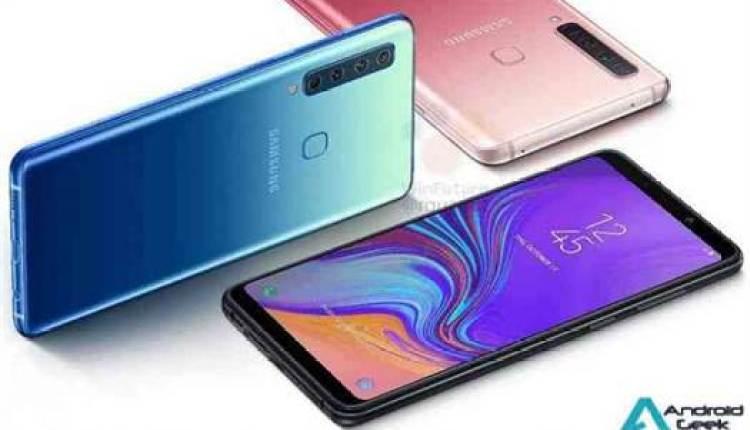 Samsung Galaxy A9: (Quase) Tudo sobre o primeiro smartphone com quatro câmaras 10