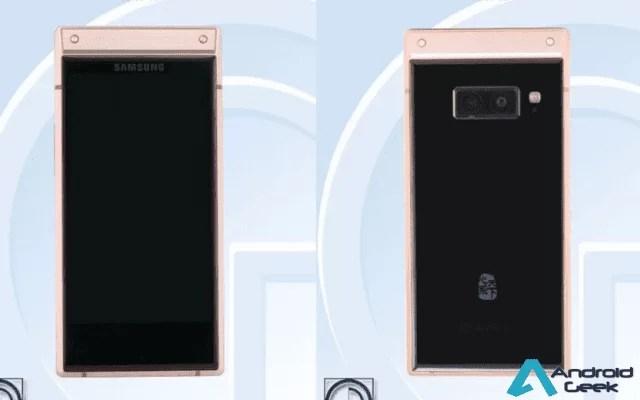 Samsung W2019 high-end Flip Phone com câmeras traseiras duplas passa na TENAA 1