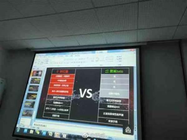 Núbia Magia Vermelha Marte vs, Xiaomi Black Shark Helo