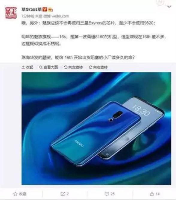 Meizu poderá ser um dos primeiros a usar o Snapdragon 8150 1