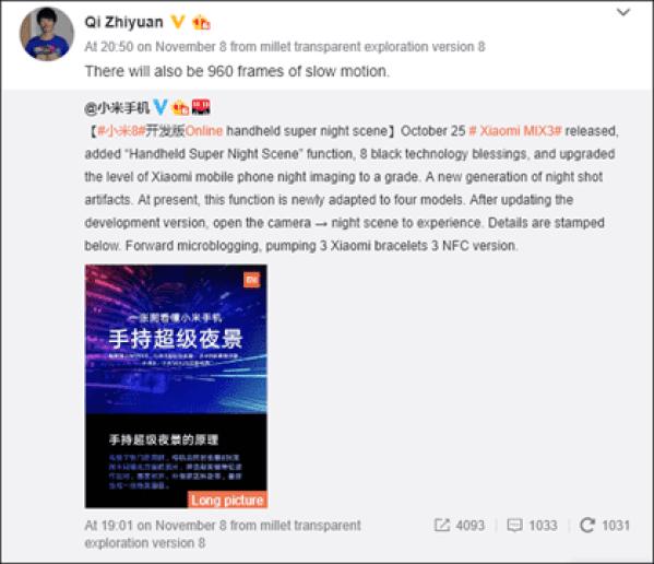 Xiaomi Mi 8 recebe suporte de vídeo 960 fps com e super night scene 1