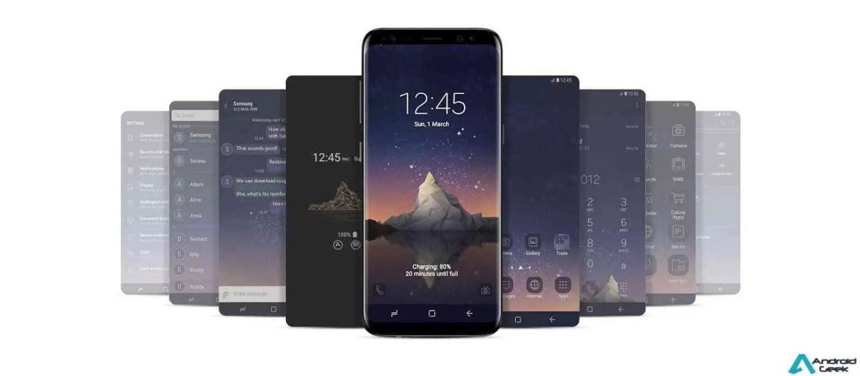 Adeus aos temas gratuitos no seu smartphone Samsung com Android Pie 1
