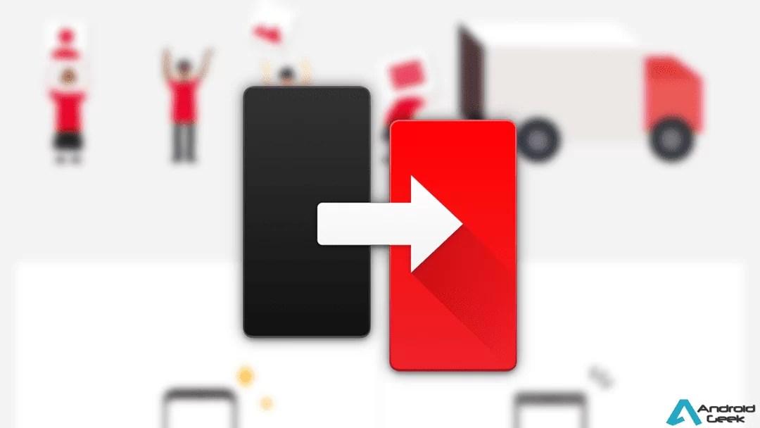 Atualização OnePlus Switch adiciona suporte para transferência de dados de iPhone 1
