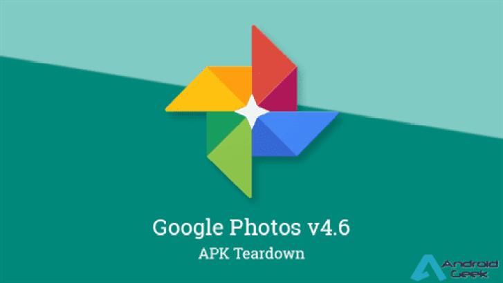 O Google Fotos v4.6 com backup do Express e melhor controlo de dados 1