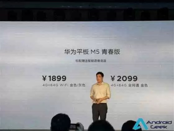 Huawei Tablet M5 Youth Edition lançado por €240 4