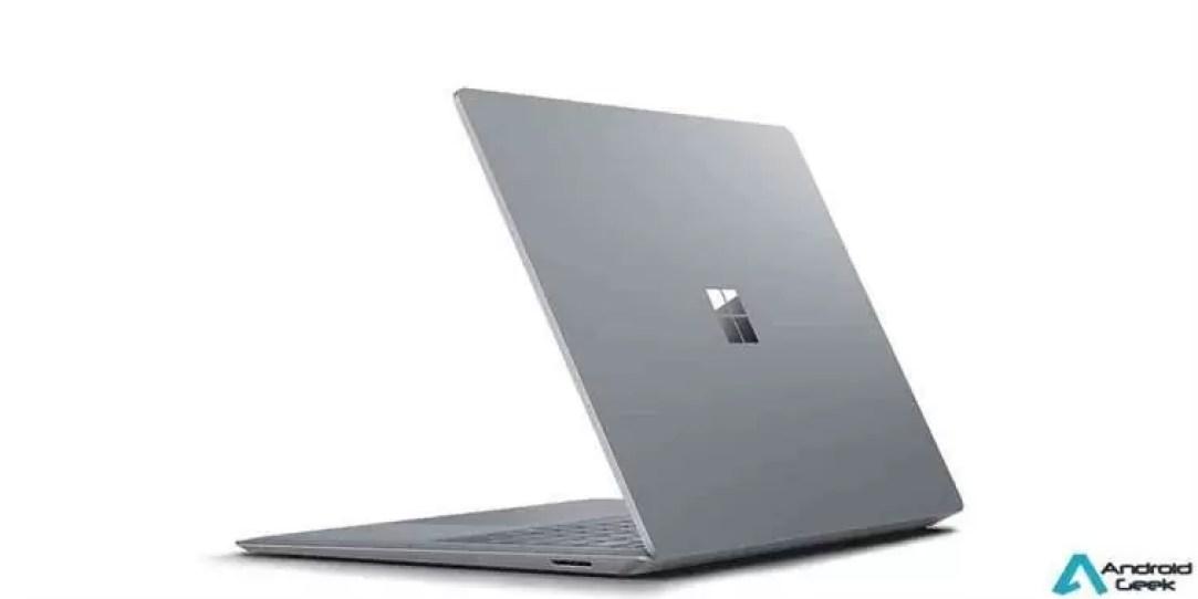 Microsoft tem uma família que quer apresentar à vossa neste Natal 1