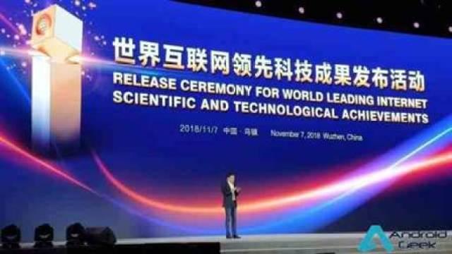 Lei Jun: AI + IoT é o futuro da indústria 1