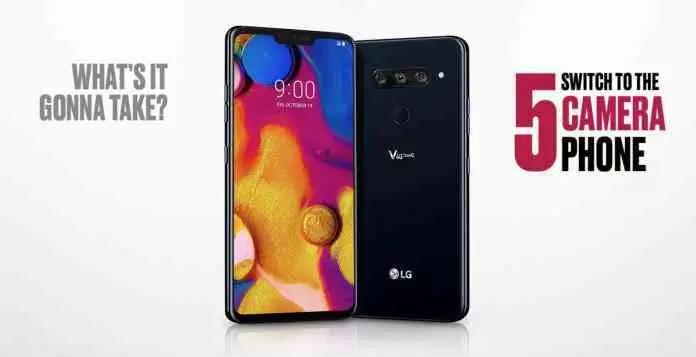 LG, ecrã dobrável