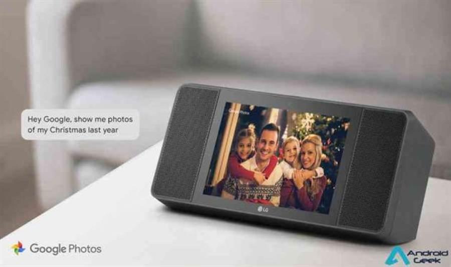 O LG XBOOM AI ThinQ WK9 é um ecrã inteligente com Assistente Google 1