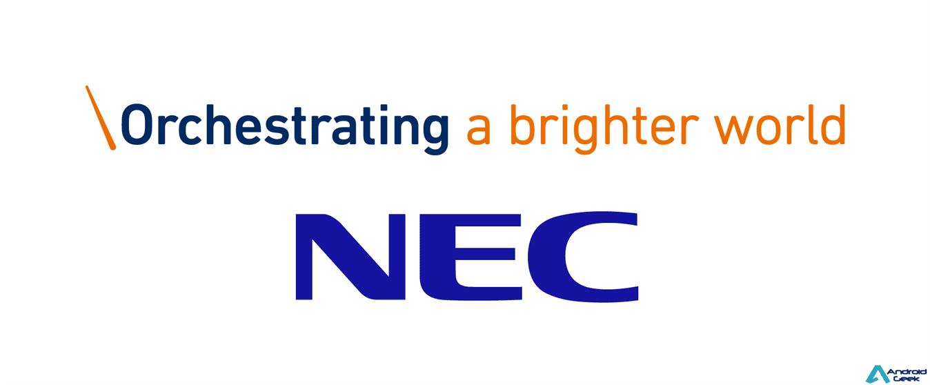 NEC e Samsung anunciam acordo de parceria para o 5G 3