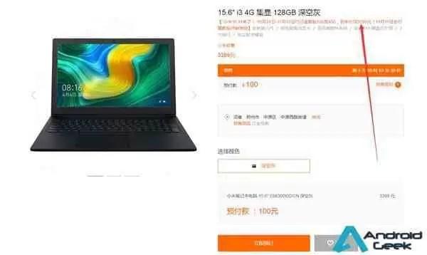 Notebook Xiaomi com Processador Intel Core i3 Lançado a €431 2