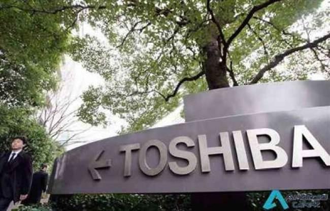 Previsões da Toshiba para 2019 com foco em segurança e Mobile edge computing 1