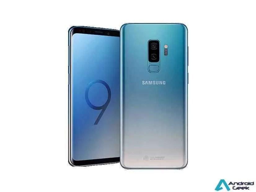 Galaxy S9 + Ice Blue
