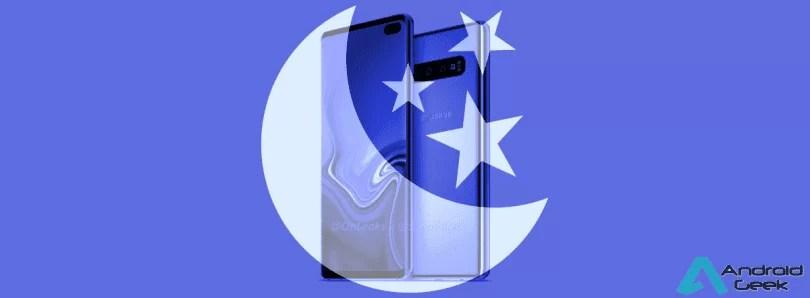 Samsung Galaxy S10 terá provavelmente o seu próprio modo noturno 2