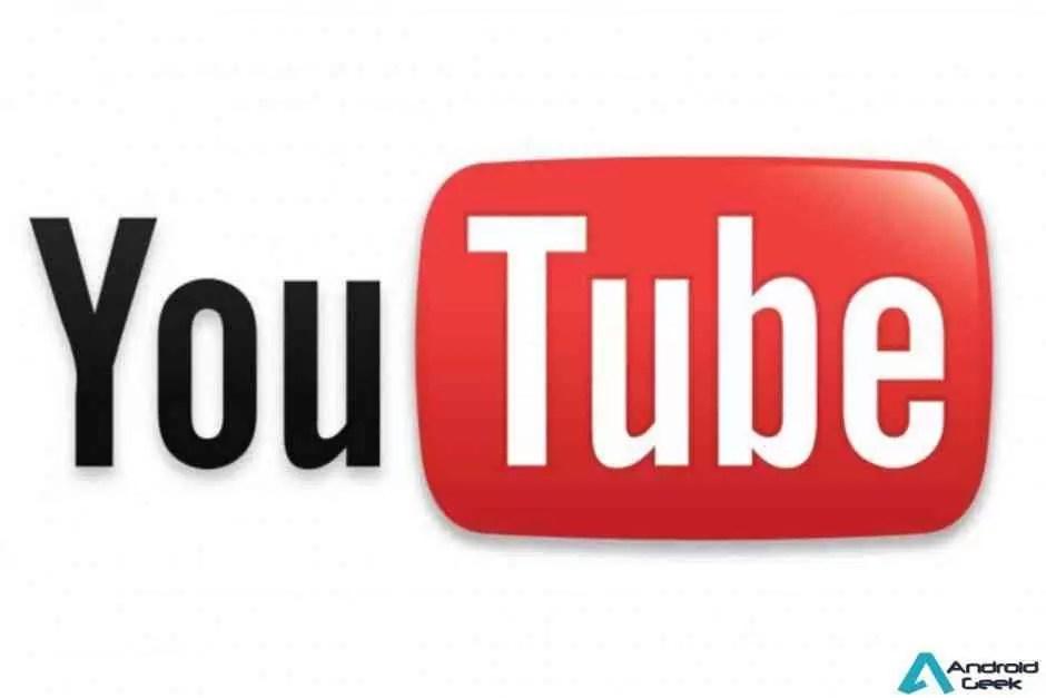 Google adiciona a opção de velocidade de reprodução de 1,75 X para a versão Android do YouTube 1