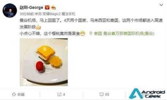 Honor V20 e Honor 11 vão chegar no próximo ano - Zhao Ming confirma 4