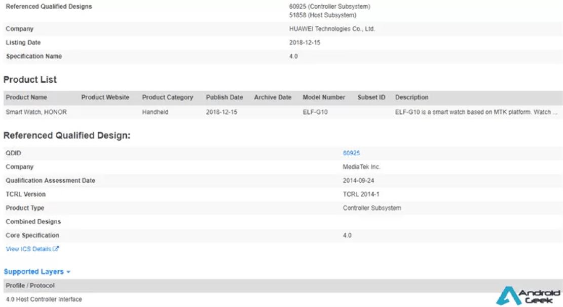 Novo relógio Honor com MediaTek consegue certificação Bluetooth 2