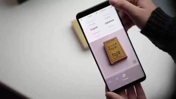 Huawei HiVision, uma enciclopédia com inteligência artificial que permite ao Huawei Mate 20 Pro reconhecer objetos, traduzir textos ou calcular as calorias dos alimentos