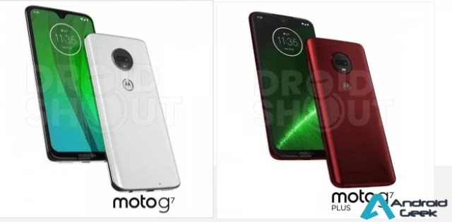 Moto G7 Power com SD 625 descoberto no Geekbench 1