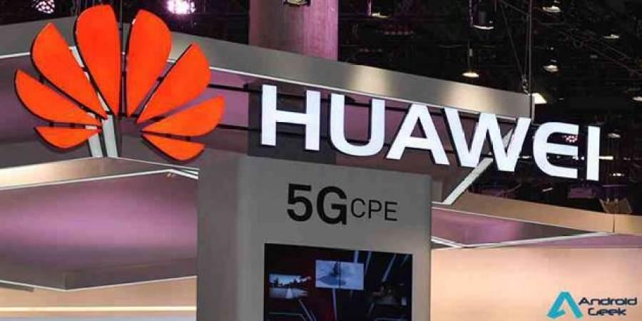 Receita da Huawei 2018 deverá aumentar em 21% para US $ 108,5 biliões 1