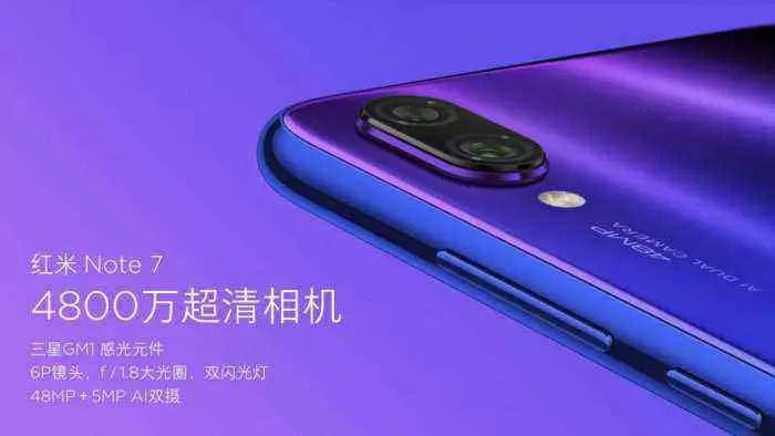 Xiaomi Redmi Note 7, câmera