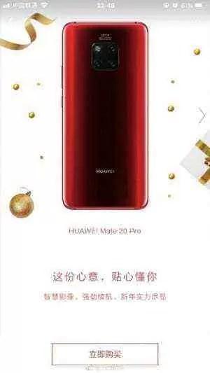 Huawei Mate 20 Pro em Vermelho e Cometa Azul a chegar em 10 de janeiro 2