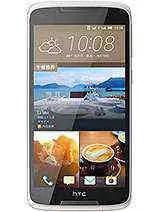 Ficha Técnica HTC Desire 828 dual sim e tudo o que precisam saber 1
