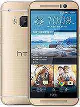 Ficha Técnica HTC One M9s e tudo o que precisam saber 1