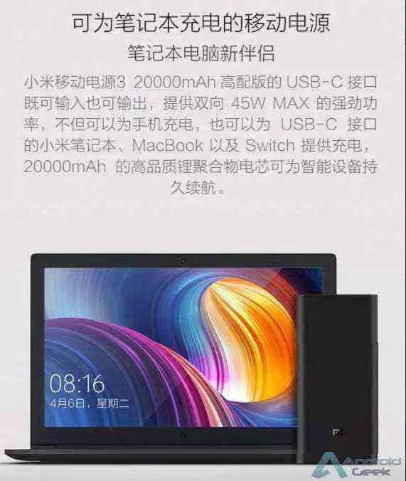 Mi Power Bank 3 (High Edition) com carga rápida de 45W bidirecional para lançamento em 11 de janeiro 2