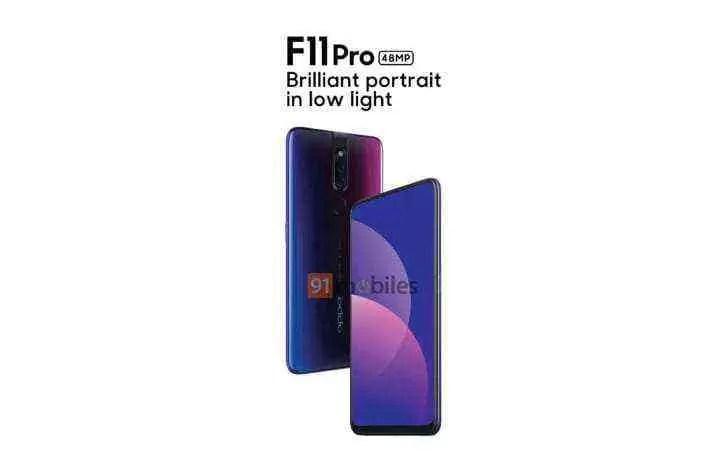 Primeiro render Oppo F11 Pro confirma a configuração da câmera e design em ecrã cheio 1