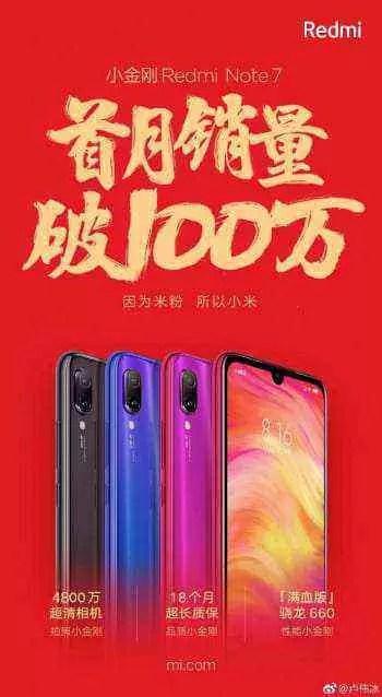 Xiaomi Redmi Note 7 vendido em 1 milhão de unidades
