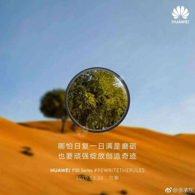 Posters Huawei P30