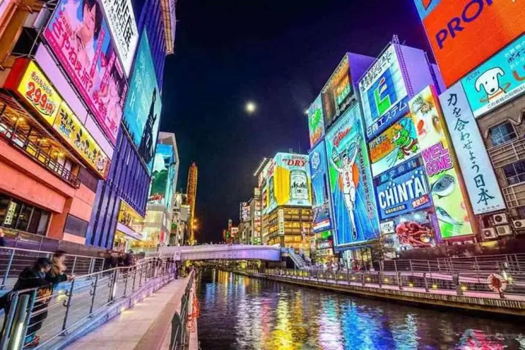 NEC, APIR e NTT WEST iniciam testes de cidade inteligente em Osaka – Press releases 1
