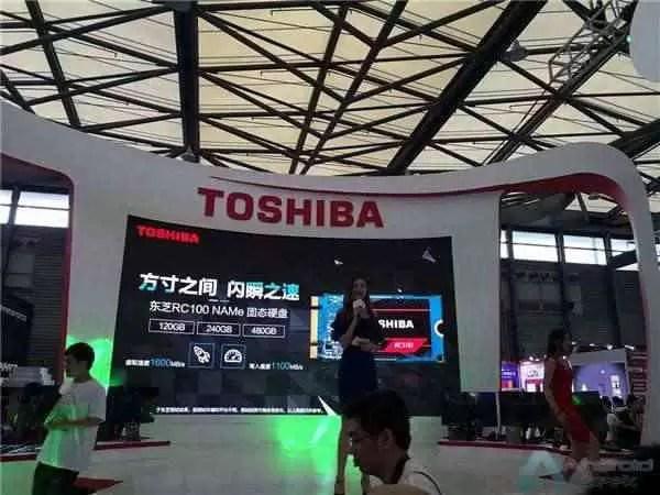 mudanças agudas nome de toshiba