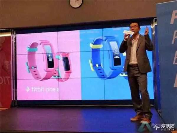 Fitbit irá lançar 4 novos Wearables na China 2