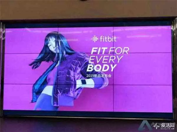 Fitbit irá lançar 4 novos Wearables na China 1