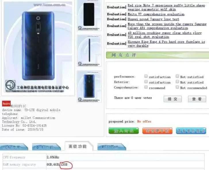 Redmi K20 Pro terá uma versão com 12GB de RAM 1