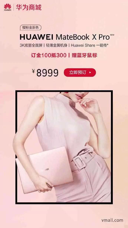 Huawei MateBook X Pro Ouro Rosa