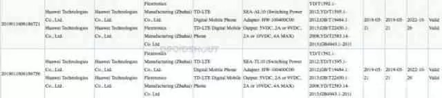 Huawei Nova 5 3C certificada