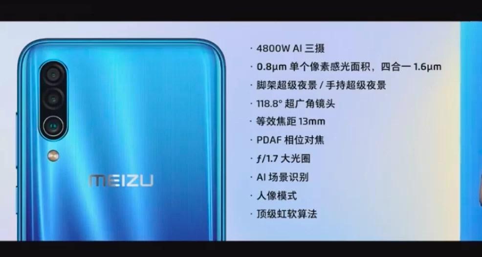 Especificações da câmara traseira MEizu 16XS