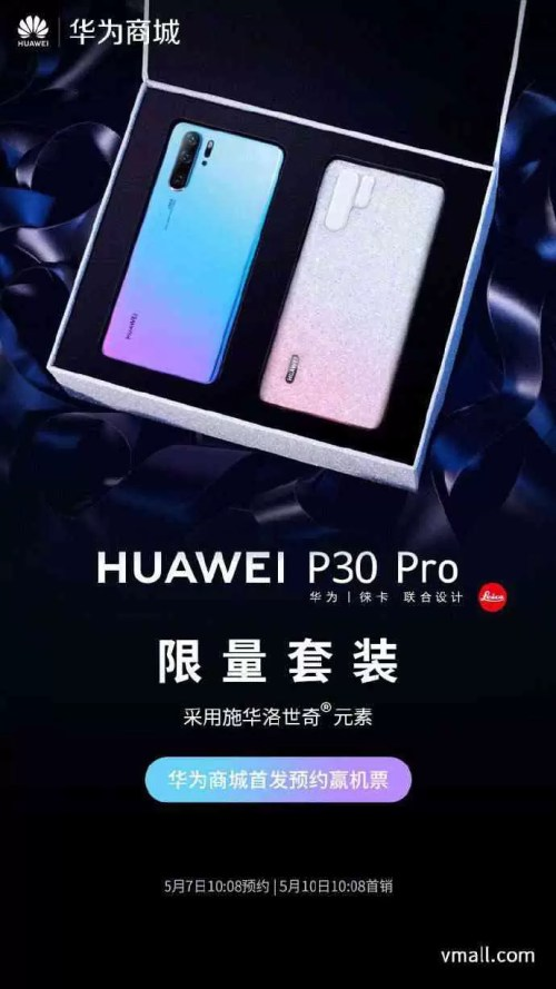 Huawei P30 Pro Edição Limitada