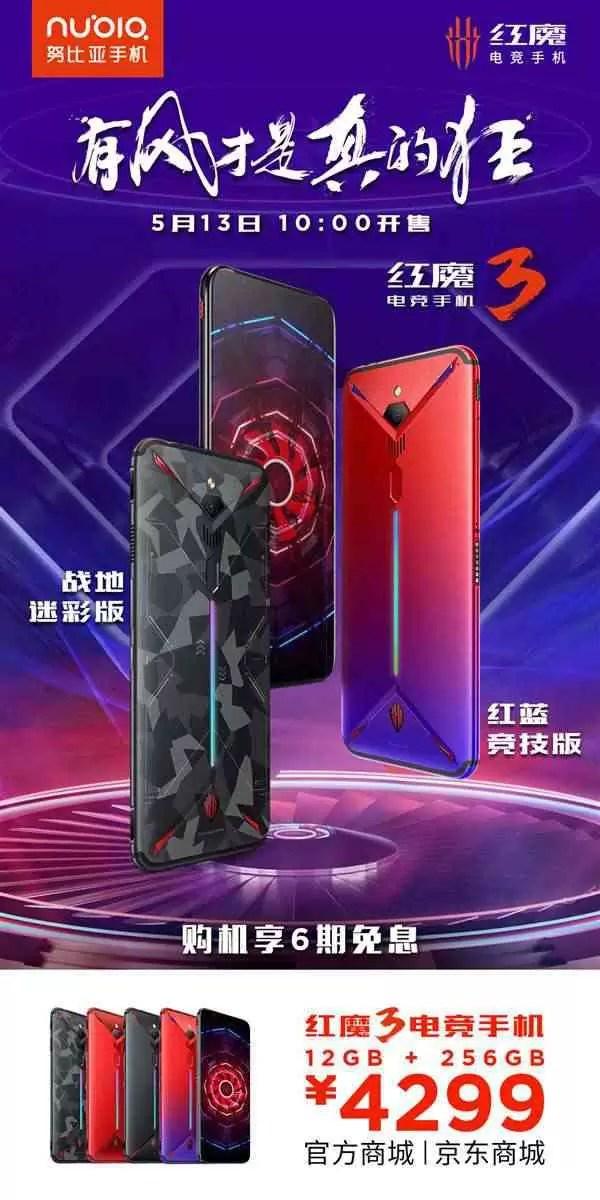 Nubia Red Magic 3 modelos Camuflagem e Azul Gradiente com 12GB de RAM disponíveis para reserva dia 13 Maio 1