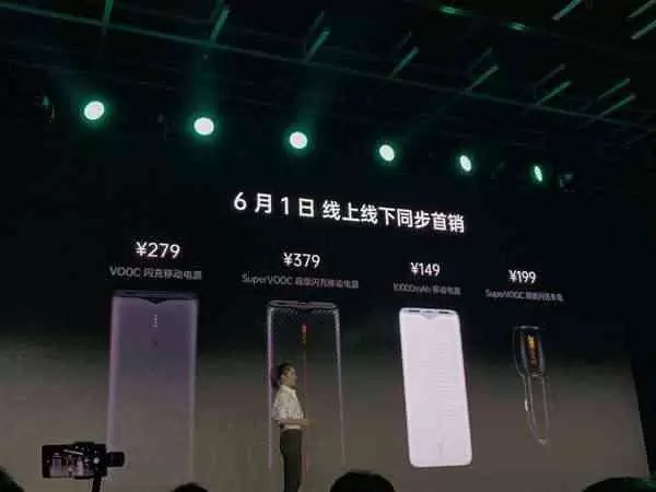 Oppo lança 3 novos Power Banks e um carregador de carro SuperVOOC 1