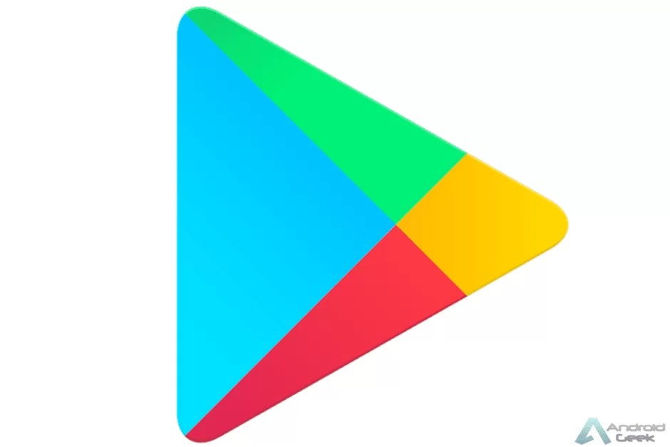 Sabem qual a maneira mais rápida em Android de encontrar e desinstalar aplicações que não precisam? 1